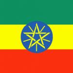 The Best Supplements in Ethiopia