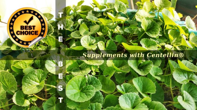 The Supplements with Centellin®