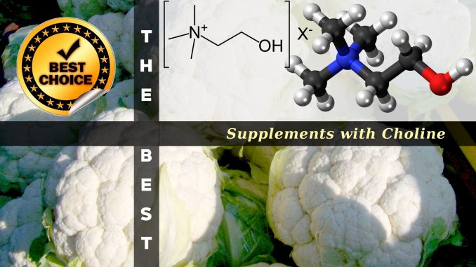 The Supplements with Choline