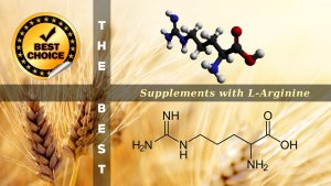 The Supplements with L-Arginine