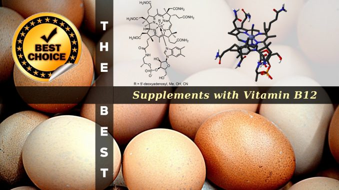 The Supplements with Vitamin B12